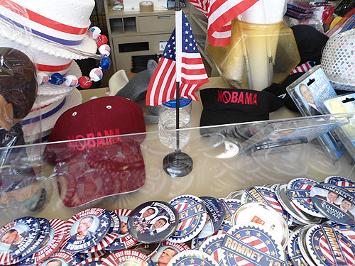 Republican National Convention Promotional Products