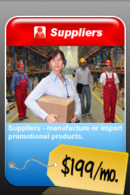 Supplier Membership