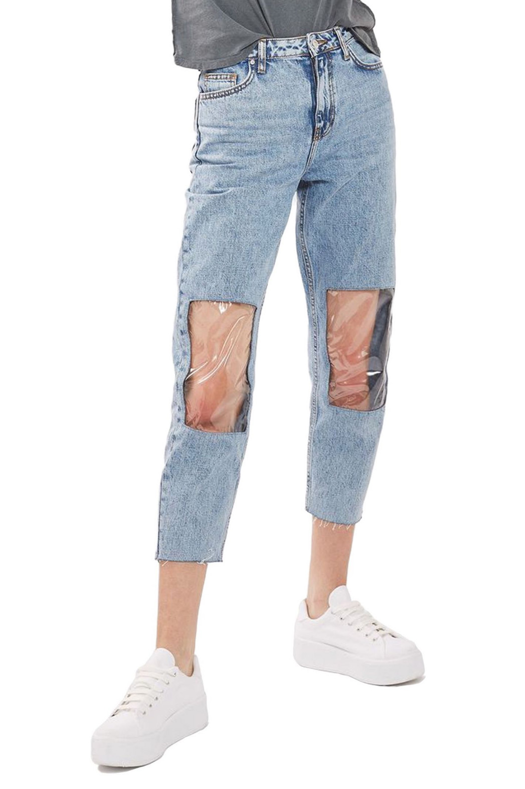 Video the romphim diaper jeans and other weird trends - Jeans trend 2017 ...